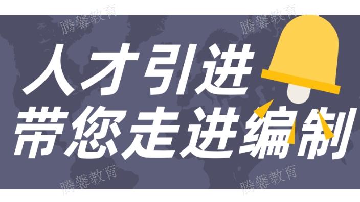 绥阳事业单位工资「贵州腾馨科技供应」