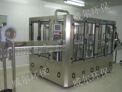 西藏飲料生產線專業設備 貼心服務「貴陽威爾環保供應」