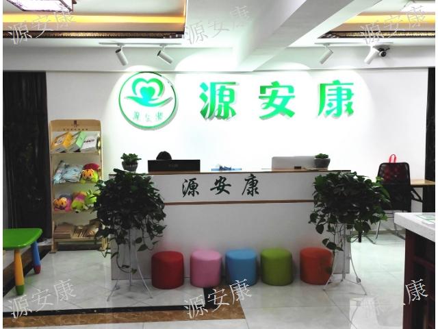 赤水艾灸中心