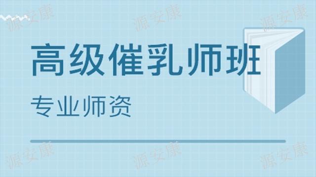 針灸學習平臺 歡迎咨詢「貴州源安康健康信息咨詢供應」