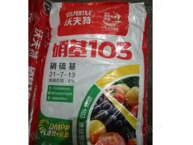 遵义农业尿素价格 客户至上「 贵州现代田园商贸供应」