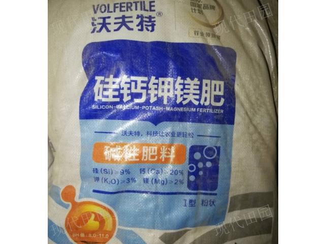 贵阳钾锌硼尿素批发价格 诚信服务  贵州现代田园商贸供应