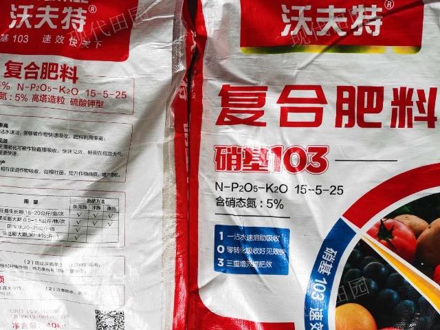 贵阳车用颗粒尿素化肥 客户至上  贵州现代田园商贸供应