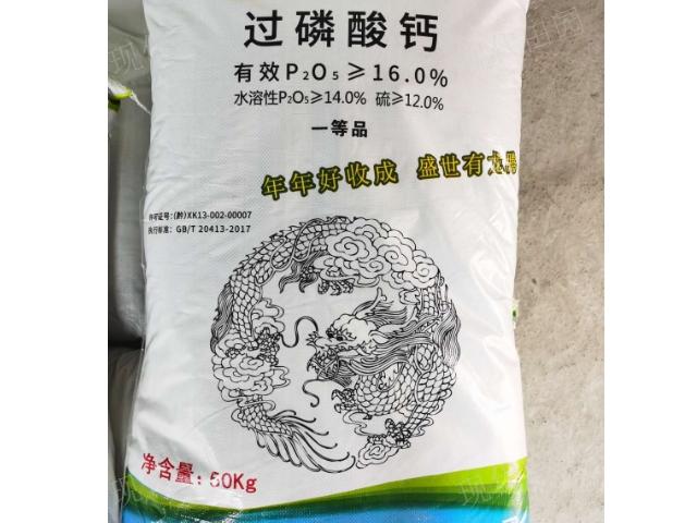 贵州农业用尿素多少钱一吨 欢迎来电  贵州现代田园商贸供应