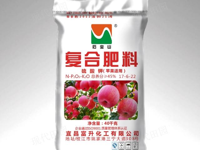 贵州长效水触膜尿素价格 有口皆碑  贵州现代田园商贸供应