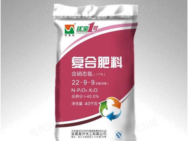 贵州长效水触膜尿素生产厂家 和谐共赢  贵州现代田园商贸供应