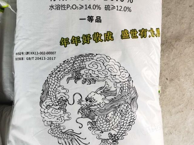 贵阳生物有机肥厂家直销 服务至上  贵州现代田园商贸供应