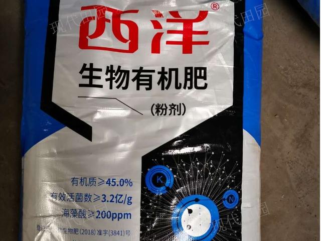 贵阳果树肥 有口皆碑  贵州现代田园商贸供应