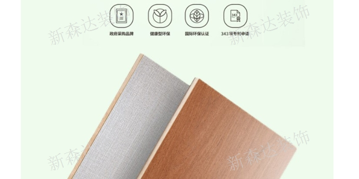 开阳千年舟阻燃板品牌 欢迎来电 贵州新森达装饰建材供应