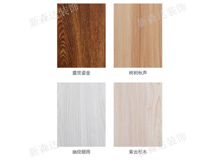 贵阳石膏板市场 创造辉煌 贵州新森达装饰建材供应