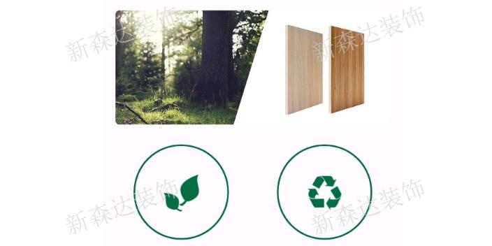 息烽龙牌生态板哪家便宜 欢迎咨询 贵州新森达装饰建材供应