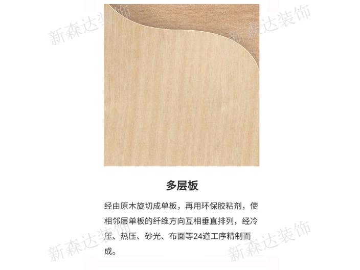 细木工板厂 欢迎来电 贵州新森达装饰建材供应