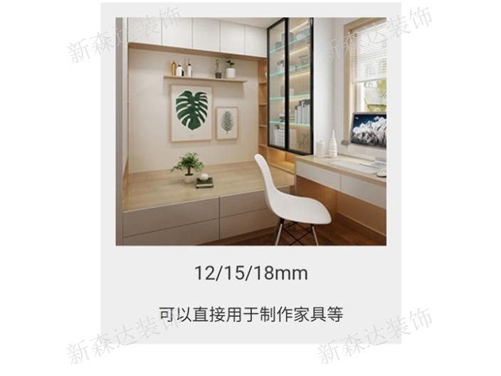 六盘水颗粒板批发 欢迎咨询 贵州新森达装饰建材供应