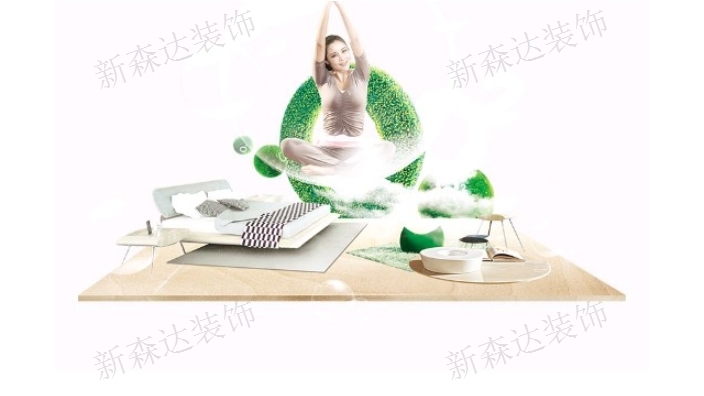贵州泰山石膏板供应商 来电咨询 贵州新森达装饰建材供应