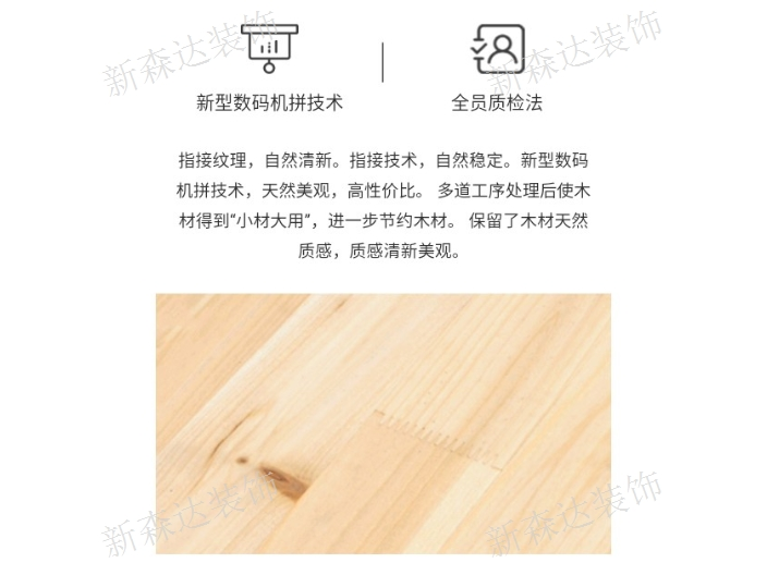 贵州千年舟阻燃板批发价格 真诚推荐 贵州新森达装饰建材供应