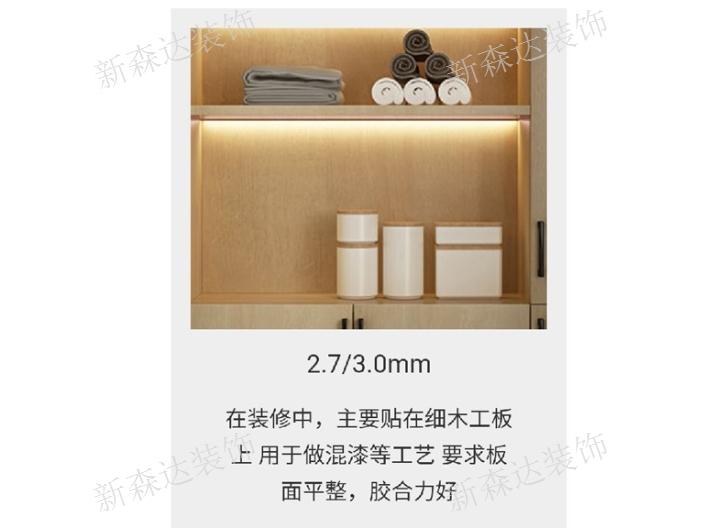 黔东南负离子板价格 诚信经营 贵州新森达装饰建材供应