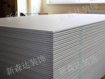 貴州泰山石膏板價格是多少 來電咨詢 貴州新森達裝飾建材供應