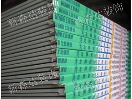 龍牌防水石膏板代理商 抱誠守真「貴州新森達裝飾建材供應」