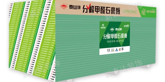 贵州龙牌防裂防松石膏板价格是多少 诚信经营 贵州新森达装饰建材供应
