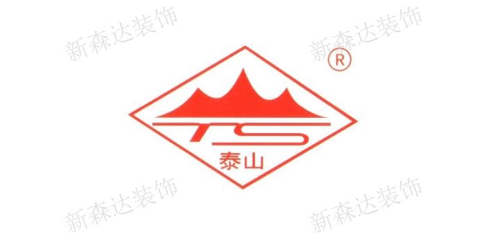 贵州龙牌除甲醛石膏板哪家便宜 贴心服务 贵州新森达装饰建材供应