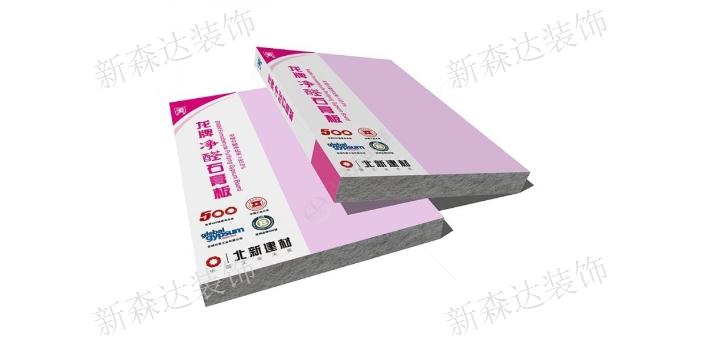 贵州龙牌防裂防松石膏板哪家便宜 欢迎来电 贵州新森达装饰建材供应