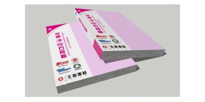 贵州龙牌防水石膏板品牌 欢迎来电 贵州新森达装饰建材供应