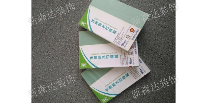 贵州龙牌除甲醛石膏板哪家好 欢迎来电 贵州新森达装饰建材供应