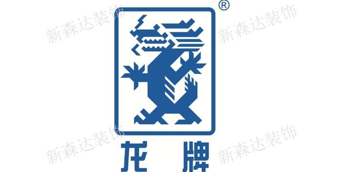 贵州龙牌除甲醛石膏板价格 真诚推荐 贵州新森达装饰建材供应