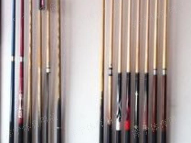 花溪區中式臺球器械 誠信為本「貴州洋寧體育用品供應」