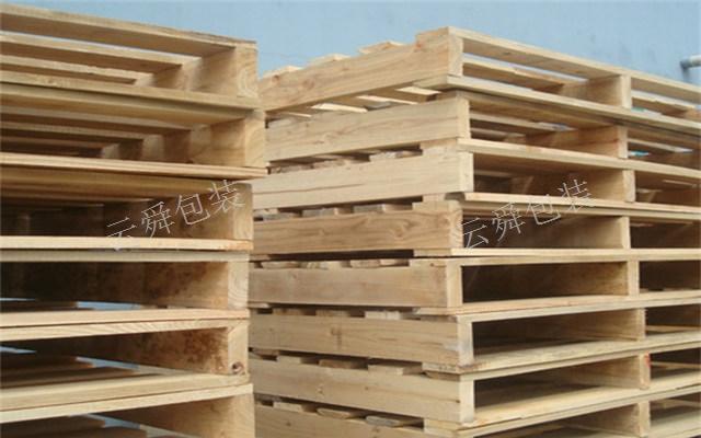 安顺专业木托盘生产价格
