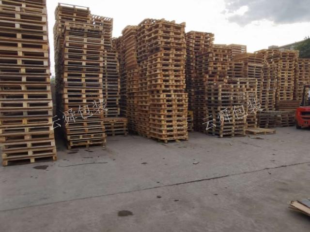 贵州木箱木托盘价格