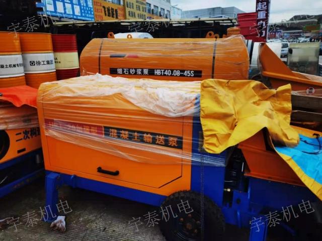 贵州二手泵车配件,车