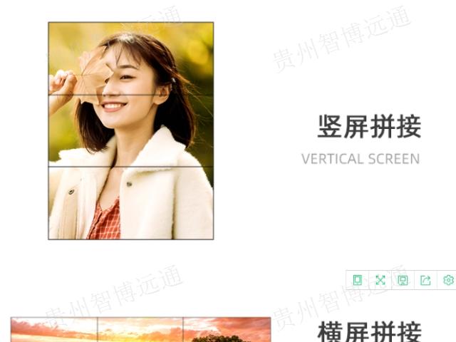 重庆LED全彩显示屏报价多少钱 诚信互利 贵州智博远通科技供应