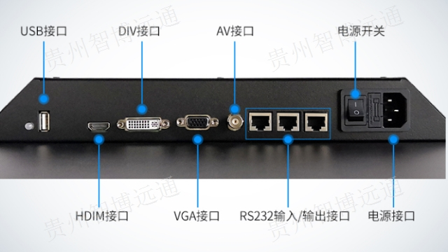 云南全彩LED显示屏生产厂家 抱诚守真 贵州智博远通科技供应