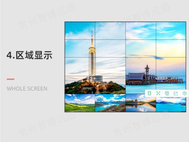 普洱拼接显示屏厂 诚信为本 贵州智博远通科技供应
