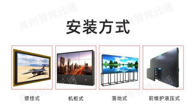 丽江液晶屏尺寸 创造辉煌 贵州智博远通科技供应
