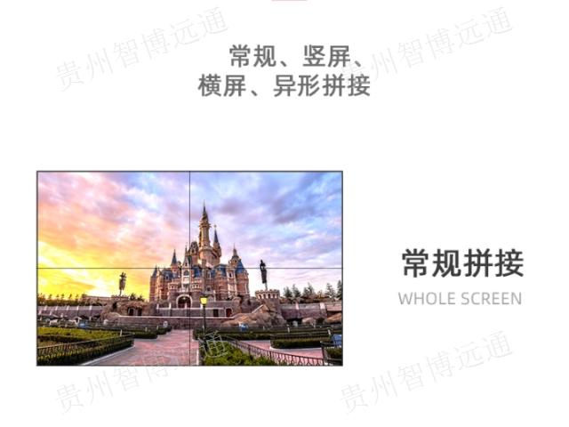 LED全彩显示屏多少钱 真诚推荐「贵州智博远通科技供应」