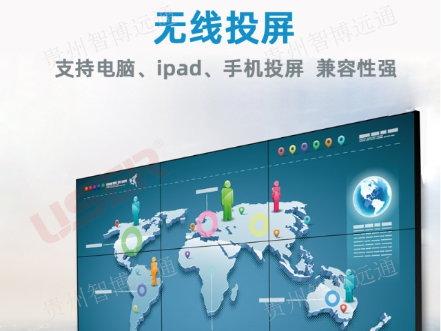 昆明拼接屏厂 创新服务 贵州智博远通科技供应