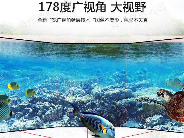 贵州液晶屏 服务为先 贵州智博远通科技供应