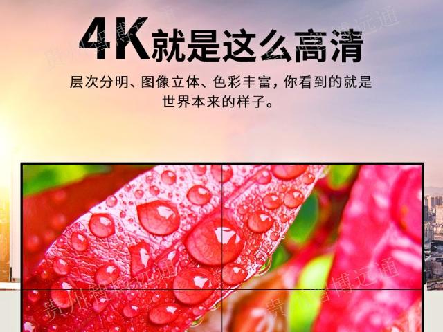 四川全彩LED显示屏哪家好 有口皆碑 贵州智博远通科技供应