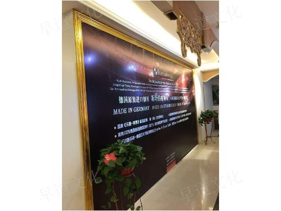 花溪区数学培训品牌 欢迎来电「贵州早道文化传媒供应」