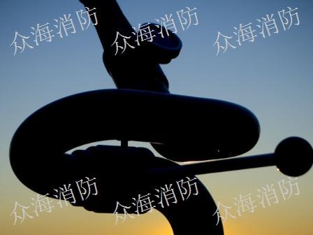 重庆消防系统改造 创造辉煌 贵州众海消防设备供应