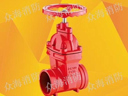 昆明消防系统 真诚推荐 贵州众海消防设备供应