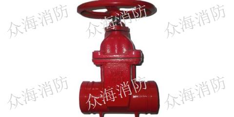 贵州不锈钢电动球阀壁厚 服务至上 贵州众海消防设备供应