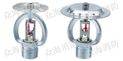 贵州冰塔喷泉喷头头型号 有口皆碑「贵州众海消防设备供应」