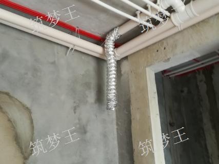 贵州地暖中央空调系统费用,系统