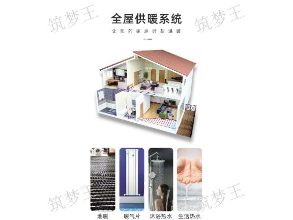 遵义智能壁挂炉设备集成商「贵州筑梦王暖通工程供应」