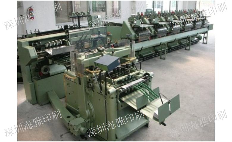 彩色印刷定制哪家好 來電咨詢「深圳市海雅印刷供應」