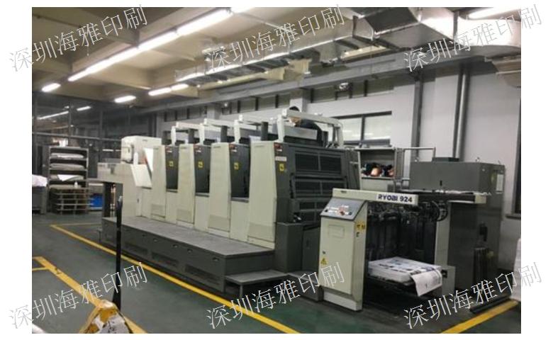 南山區彩色印刷哪家服務好 鑄造輝煌「深圳市海雅印刷供應」