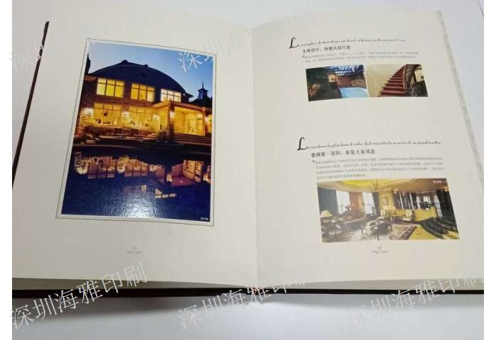 江西期刊工廠 歡迎來電「深圳市海雅印刷供應」